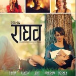 Raj Ballav's Raghav, theatrical trailer released