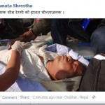Shiva Regmi in serious condition at the hospital
