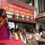 Rekha Thapa says she is not a Maoist, anymore