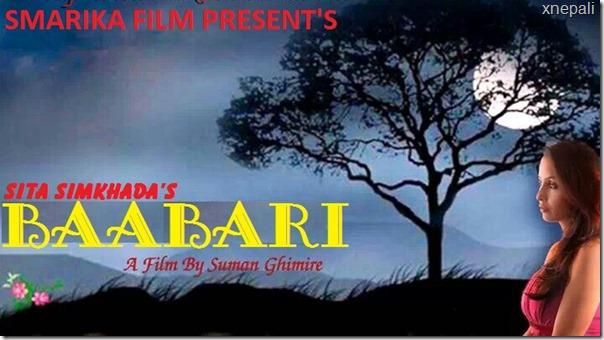 babari movie poster