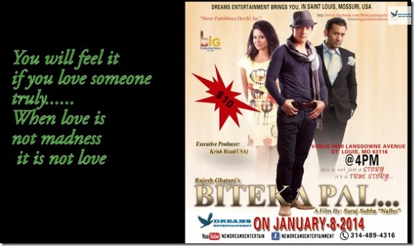 biteka pal in usa premier