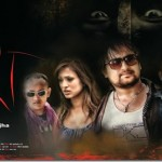 Prakash Ojha debut movie as a director, Traash releasing on January 3