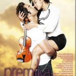 Jharana and Suman Singh romance in Premika, releasing on February 28