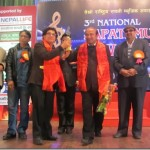 Rapti Music Award 2070 held in Kathmandu, Gajit and Jharana awarded best model award