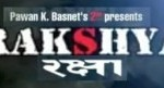 Nepali movie - Rakshya