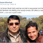 Rekha Thapa snatched the direction of Himmatwali from Shyam Bhattarai