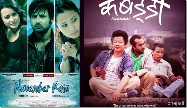 Friday Release, November Rain and Kabaddi
