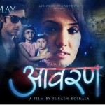 Friday Release, Aawaran, Thulo Manche, Khudkilo and Pipal