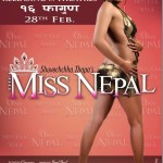 Friday release, Miss Nepal, Jodi No. 1 and Luki Luki