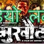 Mukhauta audio launch, Nisha Adhikari defends use of foul language in movies