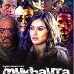Friday Release, Mukahuta