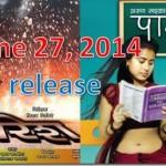 Friday Release – Pathashala and Lawarish