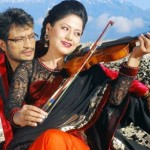 Made for each other, Shree Krishna Shrestha and Sweta Khadka