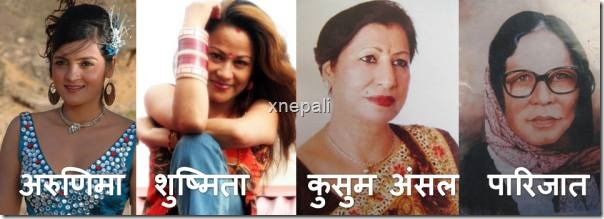 Female writers in Nepali film industry