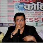 Kohinoor director cried when he talked about Shree Krishna Shrestha in a press meet