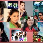 Female directors in Nepali film industry