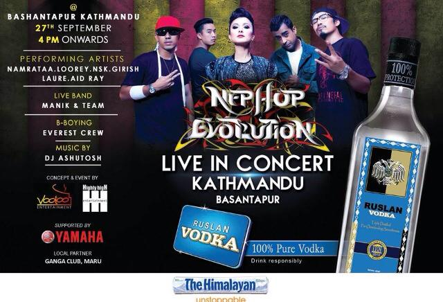 Namrata Shrestha to perform in a concert on Sept 27