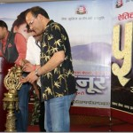 Kohinoor, 51 days in theater celebrated