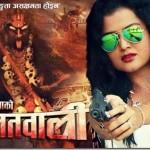 Rekha Thapa film Himmatwali released all over Nepal and Gopi Krishna Theater