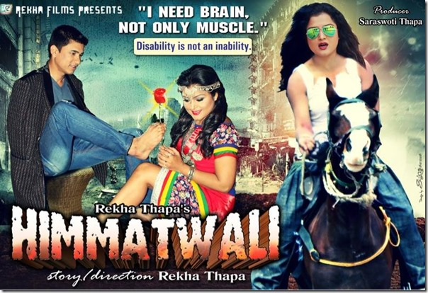 Himmatwali, movie review