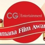 Kamana Film Awards 2014 nominations (full list)