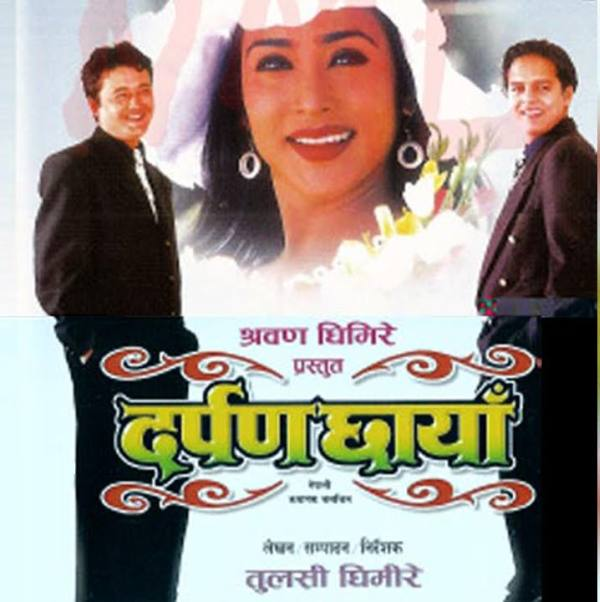 darpan chhaya poster