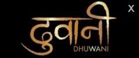 dhuwani