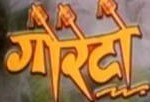 Nepali Movie - Goreto