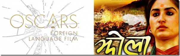 No Asian films shortlisted in Oscar Awards (including Jhola)