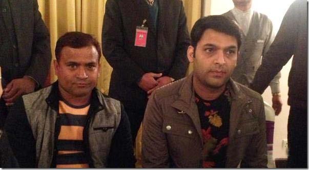 Why was Indian comedian Kapil Sharma program canceled in Kathmandu?
