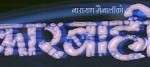 Nepali Movie - Karbahi