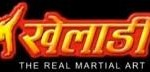 Nepali Movie - Kheladi (The real martial art)