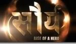 Nepali Movie - Saurya