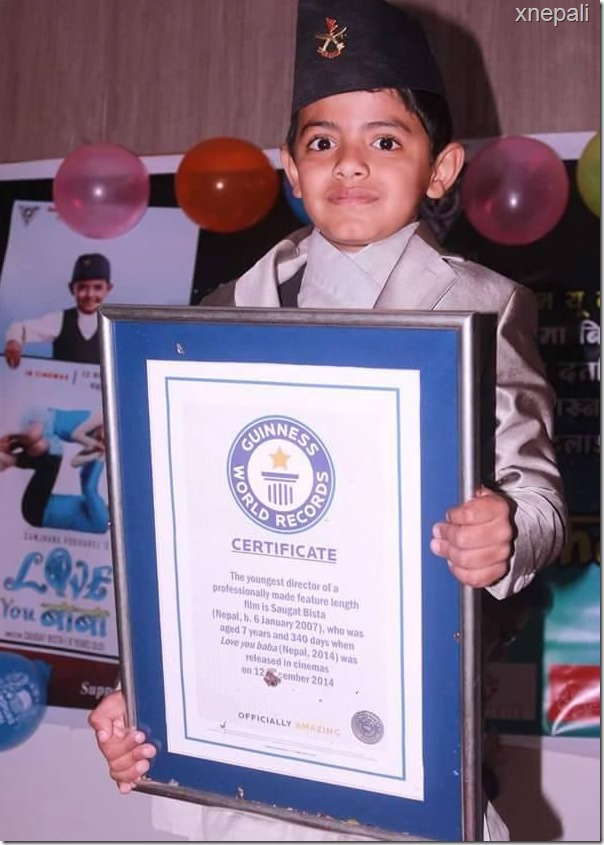 Its official, Saugat Bista is the youngest film director in the world