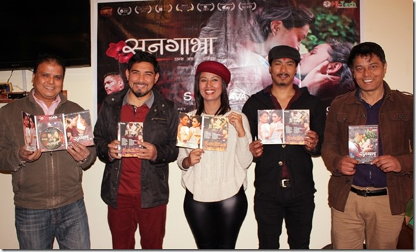 Soongava comes in DVD with Nepali and French subtitle