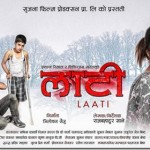 Lati to release on May 15, poster released