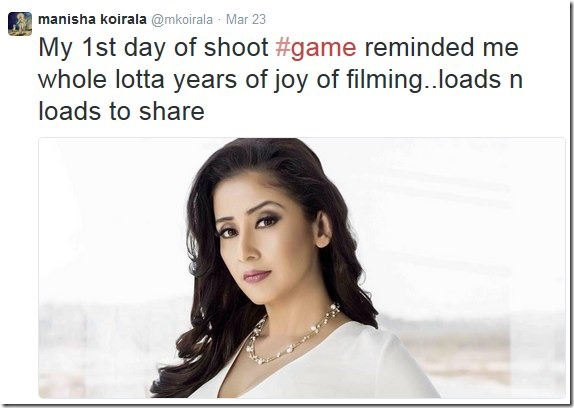 manisha koirala game shooting