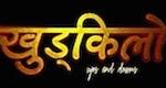 Nepali movie - Khudkilo