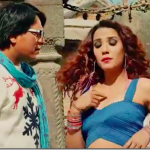 Music video of Woda No. 6 released, features Priyanka Karki and Deepak
