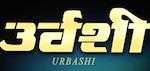 Nepali Movie - Urvashi
