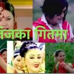 Film artists in Teej Songs of 2015