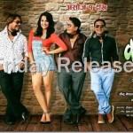 Friday Release - Woda Number Chha, only in Kathmandu
