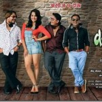 Woda Number Chha, Movie Review