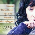 Movie Songs - Classic, audio jukebox
