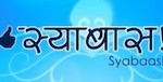MaHa Comedy - Syabaas (All 6 Episodes)