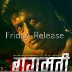 Friday Release - Bagmati