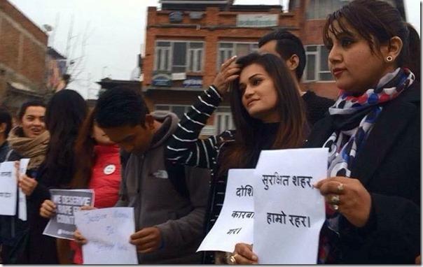 neha pun rememberance kathmandu