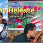 Friday Release - Dreams and Fulai Fulko Mausam Timilai