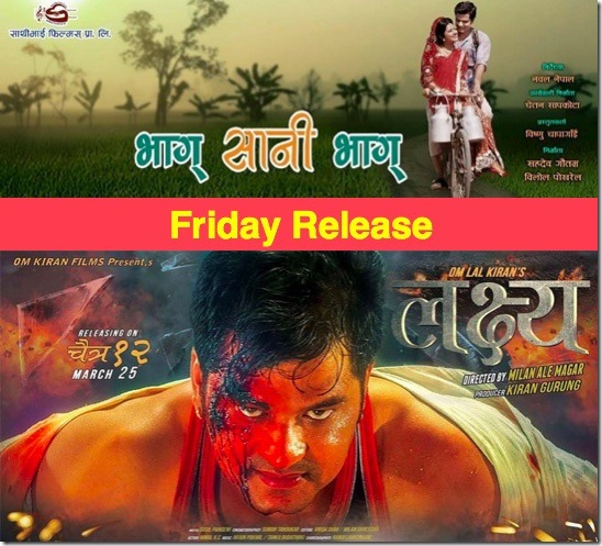 friday release bhaag saani bhaag and lakshya