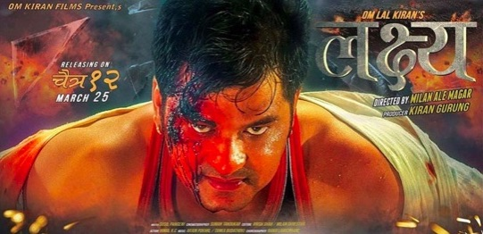 lakshya film poster